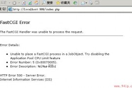 FastCGI Error The FastCGI Handler was unable to process the request.解决方法