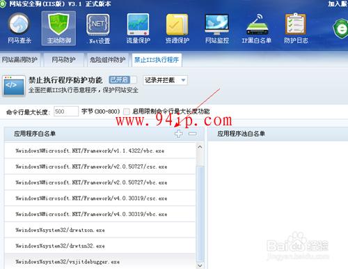 打开网站提示iis下FastCGI 的常见Error错误-IIS-IT运维空间