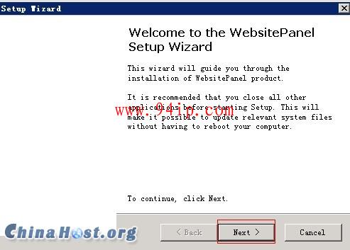 在vps/服务器上安装WebSite Panel面板详细教程