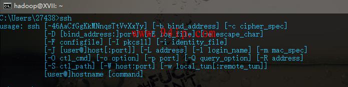 Win10操作系统命令行直接ssh连接远程服务器的方法