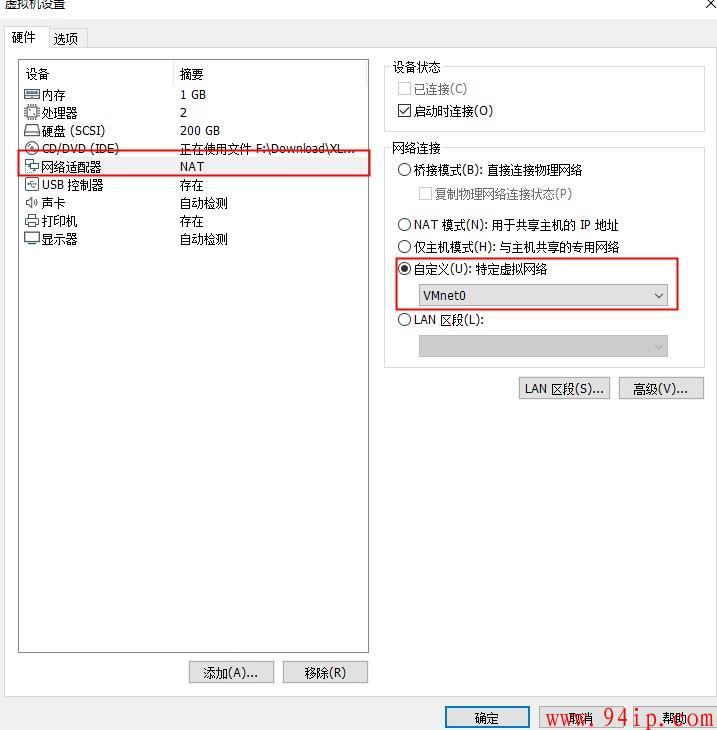 如果使用VMware虚拟机创建系统,超详细安装图文教程