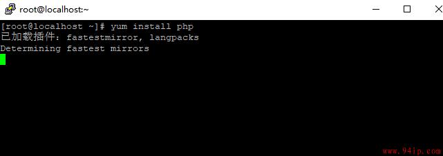 centos7安装php5.4教程