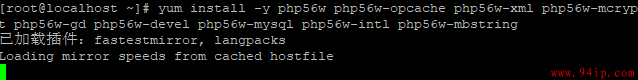 centos7 php5.4升级php5.6的方法